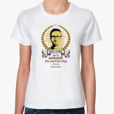 Классическая футболка Гослинг в лучах