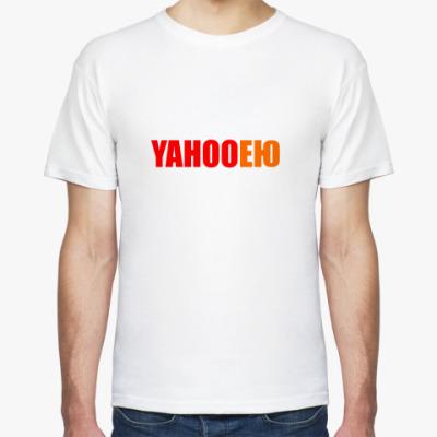 Футболка  футболка YAHOO