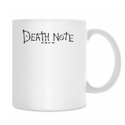 Кружка Death Note