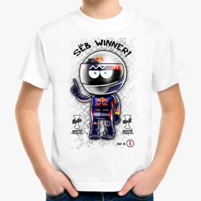 Детская футболка SEB WINNER!