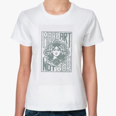 Классическая футболка  Make Art