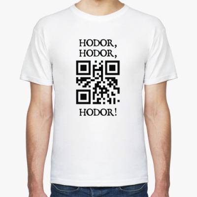 Футболка Ходор - Game of Thrones