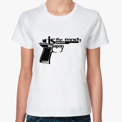 Классическая футболка Образование-лучшее оружие!