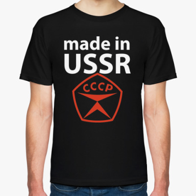 Футболка Made in USSR / Сделано в СССР