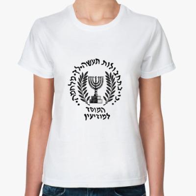 Классическая футболка МОССАД