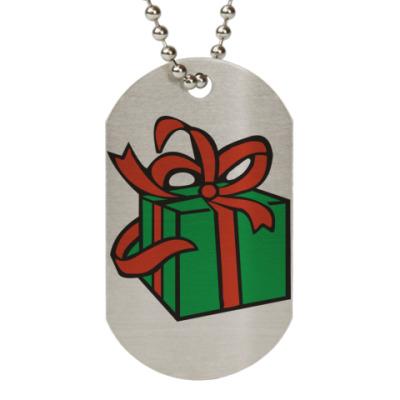 Жетон dog-tag Подарок