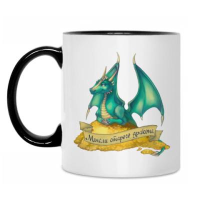 Кружка драконесса