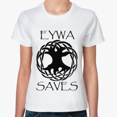 Классическая футболка Eywa saves