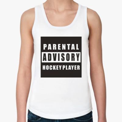 Женская майка  Parental advisory