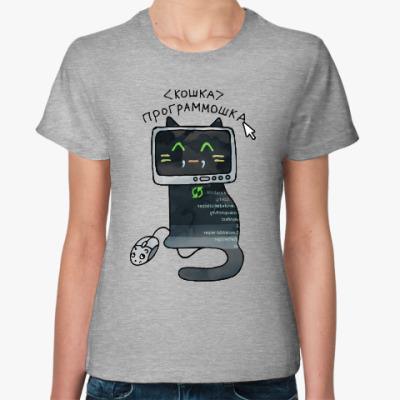 Женская футболка Программошка из серии 'Profi cats'