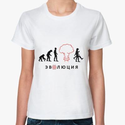 Классическая футболка 'Эволюция'