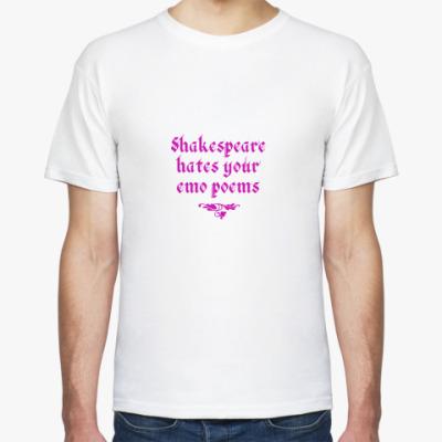 Футболка Shakespeare