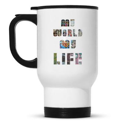 Кружка-термос My world My Life