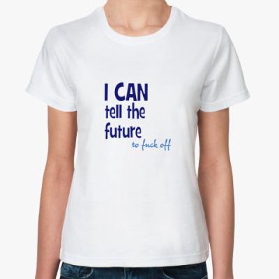 Классическая футболка The Future