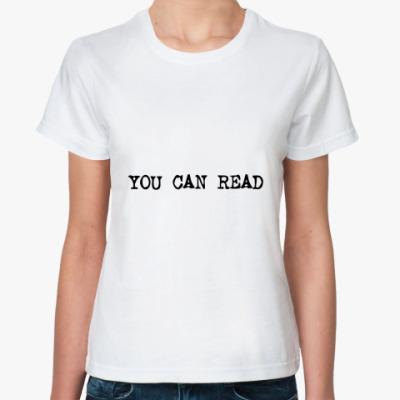 Классическая футболка You can read