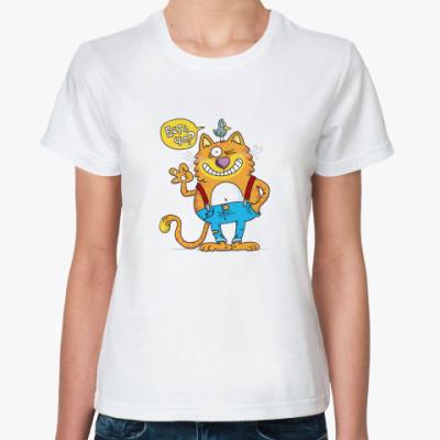 Классическая футболка  'Есть чо?'