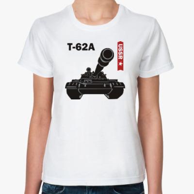 Классическая футболка Т-62А