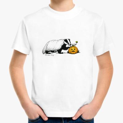 Детская футболка Барсук и тыква Фшоке