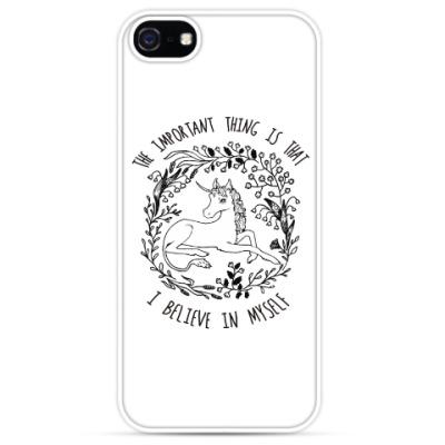 Чехол для iPhone Единорог - Я верю в себя!