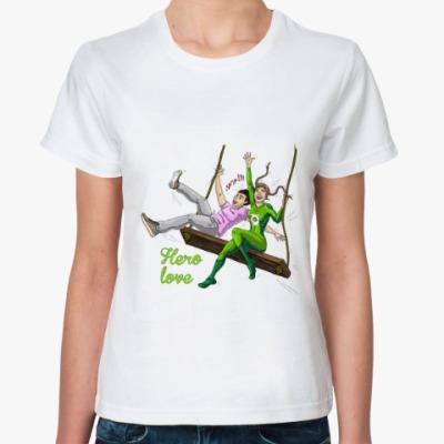 Классическая футболка Hero-вая любовь