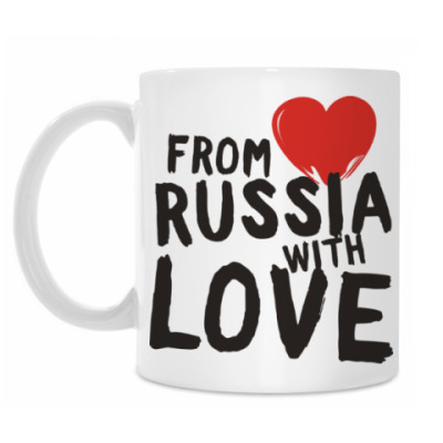 Кружка from russia with love