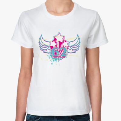 Классическая футболка POPSTAR