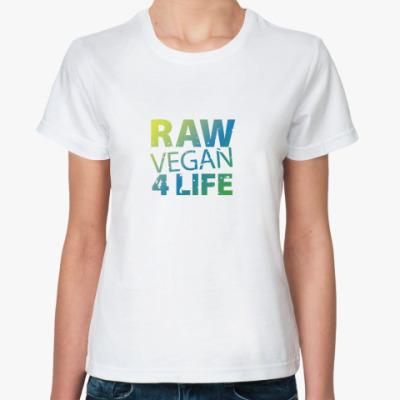 Классическая футболка Для сыроедов