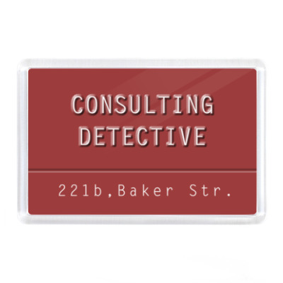 Магнит Consulting Detective