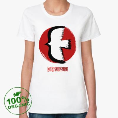 Женская футболка из органик-хлопка Футболка жен. ''Возвращение''