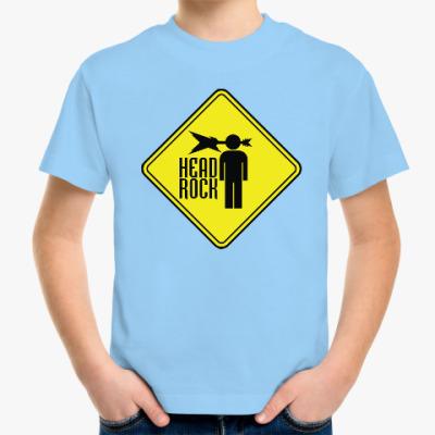 Детская футболка Рок в голове