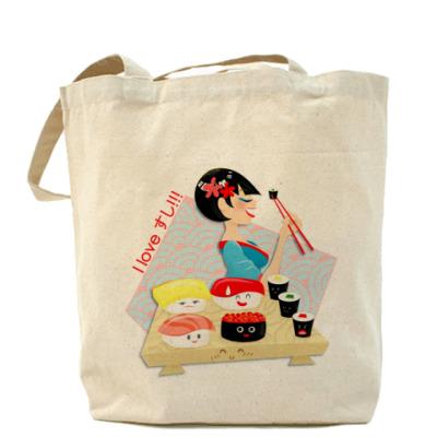 Сумка I Love Sushi Холщовая сумка