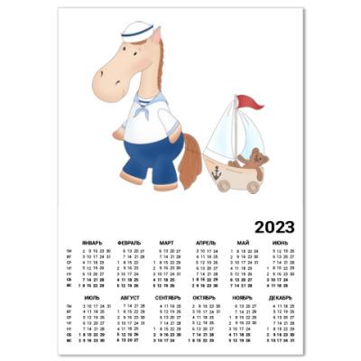 Календарь Календарь Морячок A3 2014
