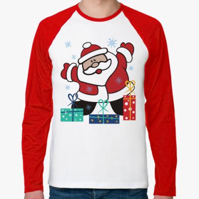 Футболка реглан с длинным рукавом Дед Мороз с подарками