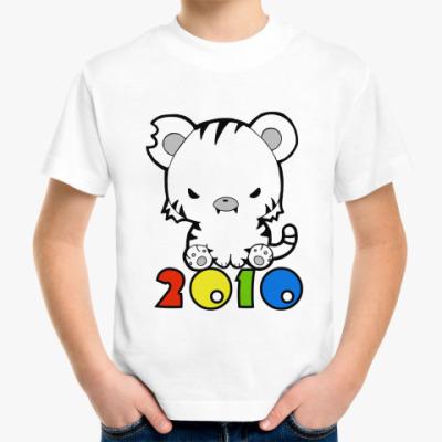 Детская футболка 2010 Детская футболка