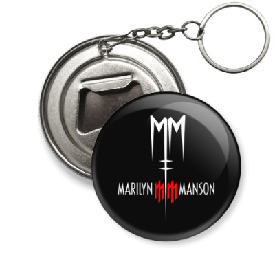 Брелок-открывашка Marilyn Manson