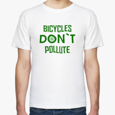 Футболка Bicycles don`t pollute