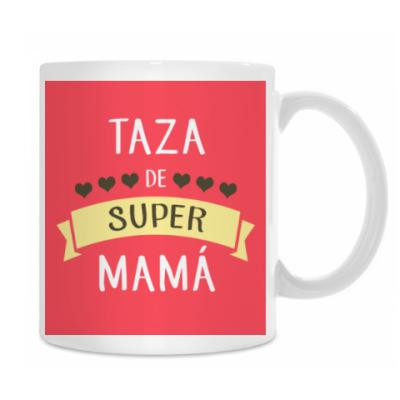 Taza de super mamá