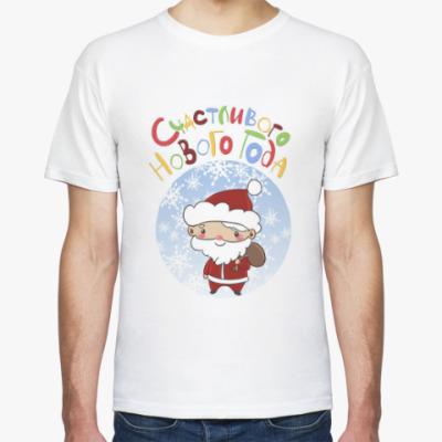 Футболка Дед Мороз - 'Новогодняя семья'!