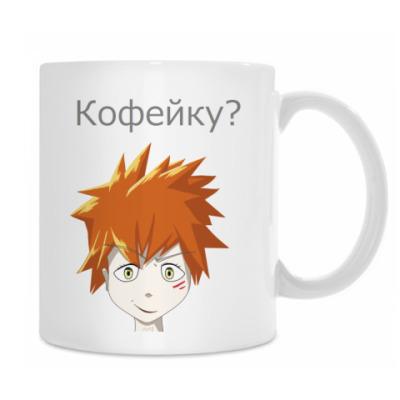 'Кофейку?'