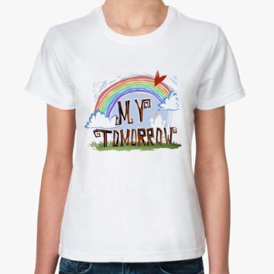 Классическая футболка  Tomorrow