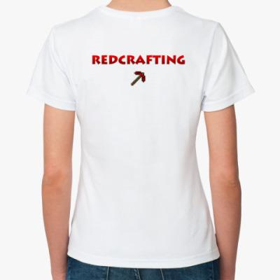 RedCrafting