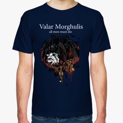 Футболка Valar Morghulis Игра престолов