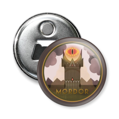 Mordor (The Lord of the Rings)