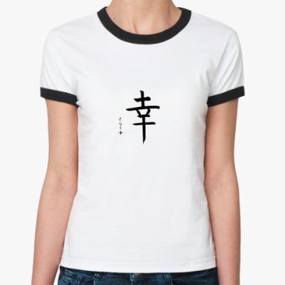 Женская футболка Ringer-T Happiness