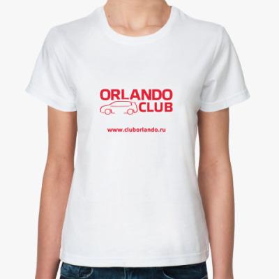 Классическая футболка  футболка (кр. лого)