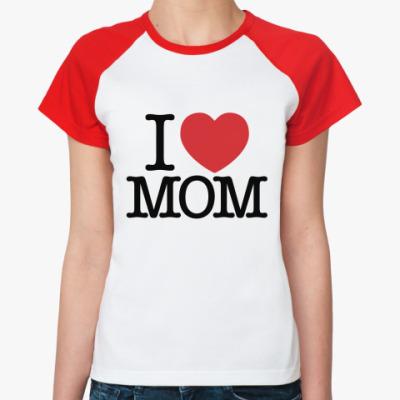 Женская футболка реглан Я Люблю Маму