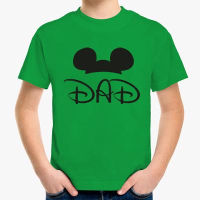 Детская футболка Dad