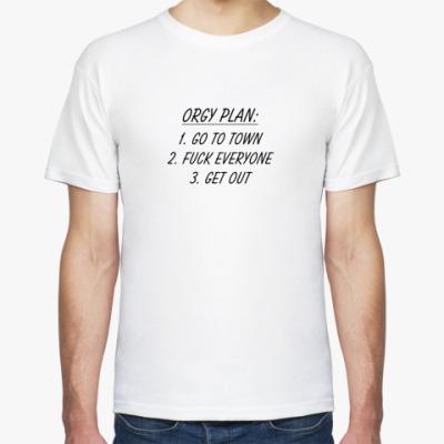 Футболка Orgy plan