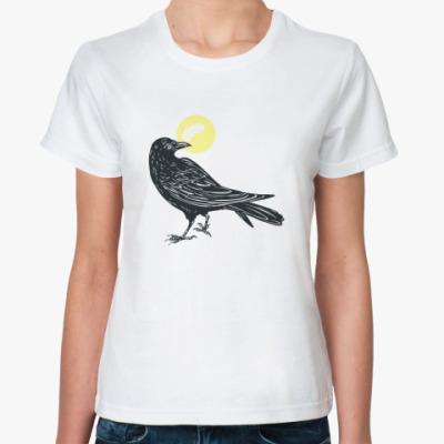 Классическая футболка I have a dream