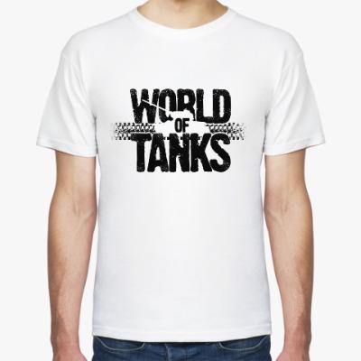 Футболка Word of tanks